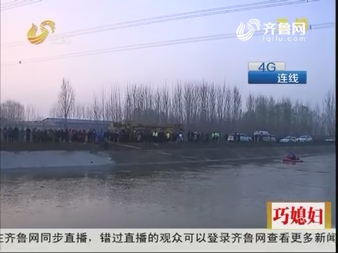 【4G连线】济南:面包车冲出围栏 坠入河中