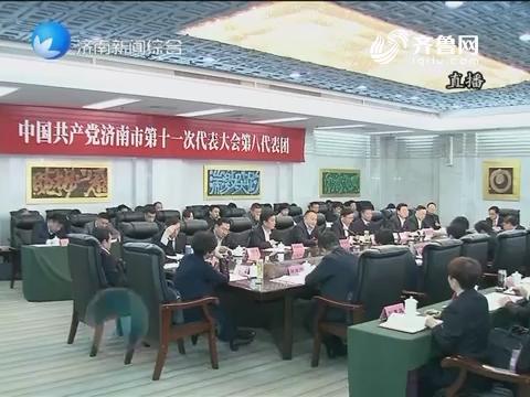 王忠林与出席市第十一次党代会的代表讨论十届市委报告
