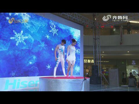 济宁 肩上芭蕾