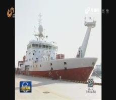 """中国科学院青岛海洋科考船入选""""首批中国十大科技旅游基地"""""""