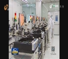 东营:扶持发明专利 最高补助30万元