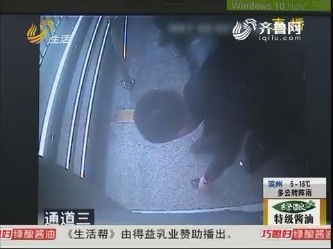 淄博:银行卡被取走九千多 咋回事?