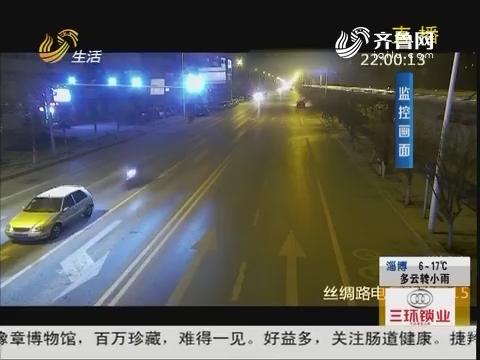 淄博:惨烈!摩托车猛撞轿车