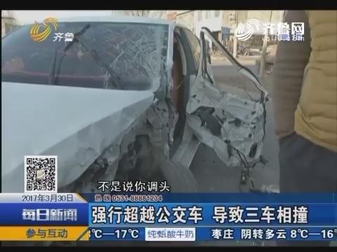 禹城:走时停在路边 回来爱车爬上墙