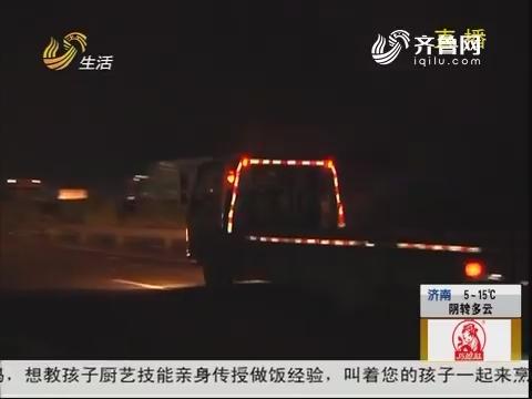 泰安:车祸15小时后 救援仍在继续