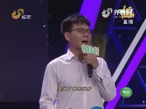 歌王争霸赛:张志波机智化解忘词 唱错歌词证明并非假唱?