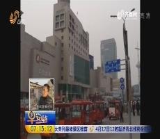 东营:盗刷医保卡 涉事药店被查