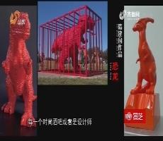 20170401完整版|隋建国:中国当代雕塑的领军人