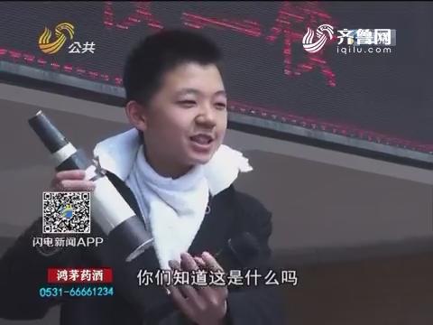 济南:Cosplay走进数学课堂