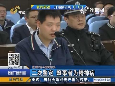 南京:宝马撞碎马自达2人当场死亡 一审开庭肇事司机被判11年