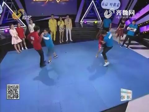 超级大明星:舞台惊现超级大反转 土豆哥被美女过肩摔