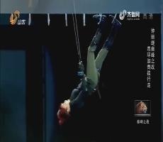 《花漾梦工厂2》:钟丽缇巅峰之战 吊环加倒挂行走