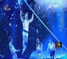 《花漾梦工厂2》:张伦硕巅峰之战 演绎空中晃杆
