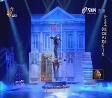 《花漾梦工厂2》:沙宝亮巅峰之战 零保护高难门吊