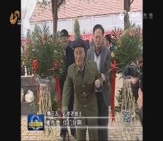 【我们的节日·清明】张景宪:为烈士找家