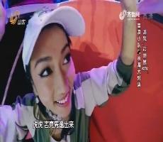 """超强音浪:音浪小队与林海大对决游戏""""打地鼠KTV"""""""