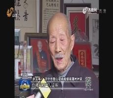 【我们的节日·清明】赵玉美:守护逝去的回忆
