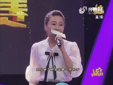 歌王争霸赛:张伟宏演唱歌曲《青春舞曲》受到评委一致好评