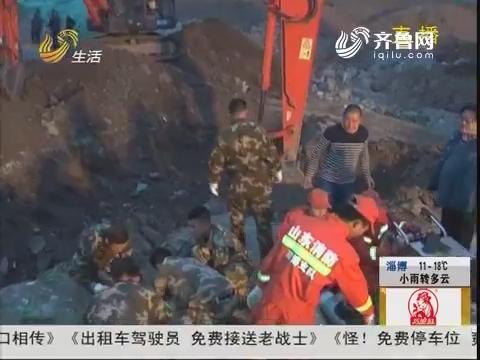 淄博:九小时大营救 坠井孩子被救出