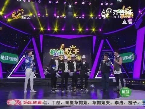 歌王争霸赛:E舞飞扬边唱边跳演唱《偶像万万岁》嗨翻全场