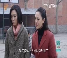 20170404《最炫国剧风》:无处安放的生活