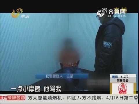 烟台:闹市鸭脖店 店主被捅身亡