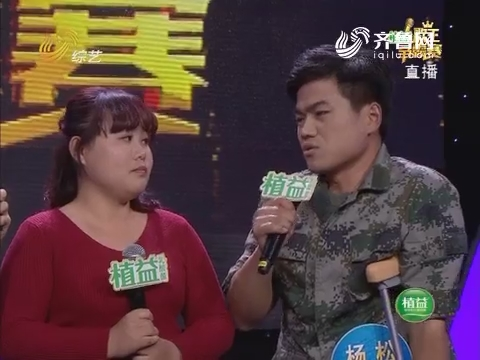 歌王争霸赛:杨松带伤舞台唱《男子汉去飞行》 媳妇心疼丈夫愧疚