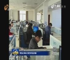 """泰安:提速成果转化 培植""""三强""""企业"""