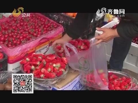 20170406《民生实验室》:问题草莓真的存在吗