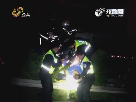 临沂:深夜长深高速4车连撞 3人被困