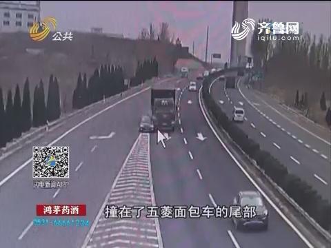 莱芜:高速公路停车 安全隐患不少