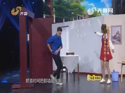 """嘻哈俱乐部:雷雨颂组合铁三角 见义勇为后的""""那什么"""""""