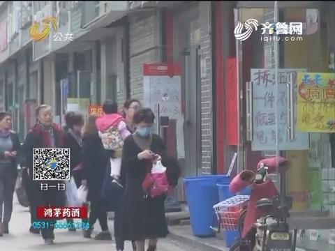 济南甸柳社区最繁华商业街月底拆除