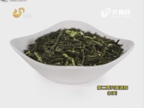 20170407《民生实验室》:茶叶入口 利弊几何?