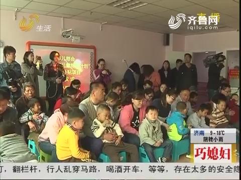"""济南:为残障儿童送来""""免费午餐"""""""