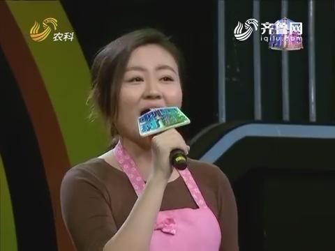 中国村花:馄饨店老板现场高歌 天籁之音婉转悠扬