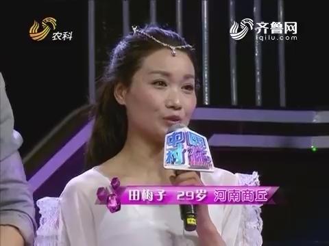 中国村花:田梅子高空绸吊 多才多艺美若仙