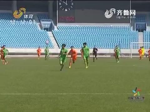 止步常州:全景全运 山东U20男足预赛提前出局