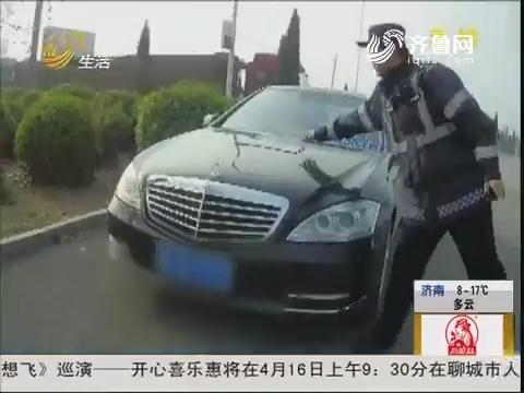 淄博:高科技!无人机协查套牌车