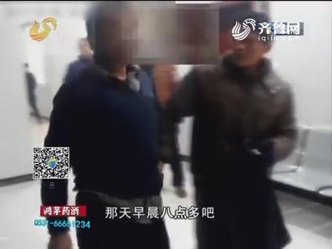 淄博:酒壮怂人胆!醉酒男子大闹法院