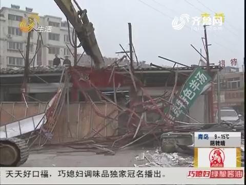 济南将军路 3000平米违建开拆