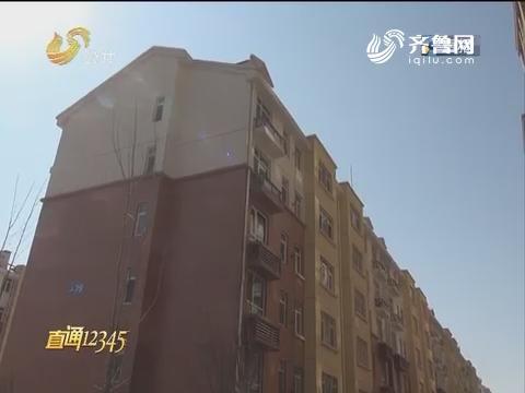 """【直通12345】追踪:东营一小区惊现""""一线天"""""""