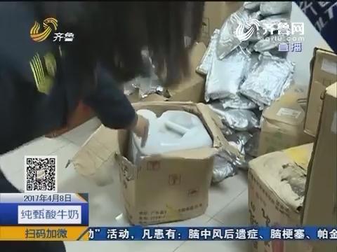 章丘:自助烤肉店涉嫌使用过期调料追踪