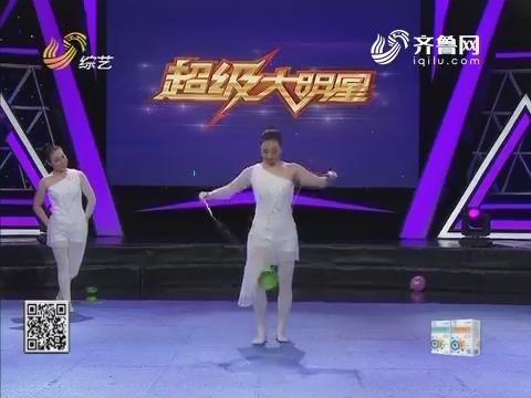 超级大明星:奇缘组合精彩空竹表演傻傻分不清楚