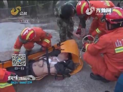 济宁:滚落10多米 男子坠山摔骨折