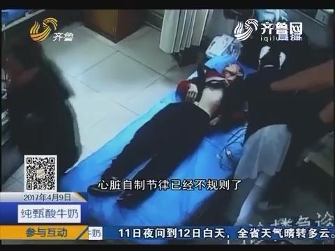 淄博:太可怕了!拉肚子竟然差点送了命
