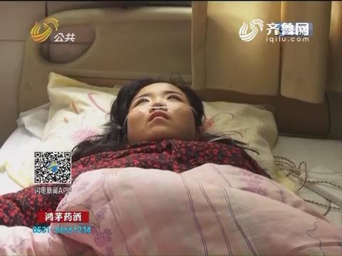 """淄博:女子遇车祸昏迷 过路医生""""抢""""回性命"""