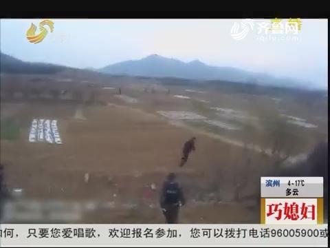 威海:心里有鬼?男子见警察撒腿就跑