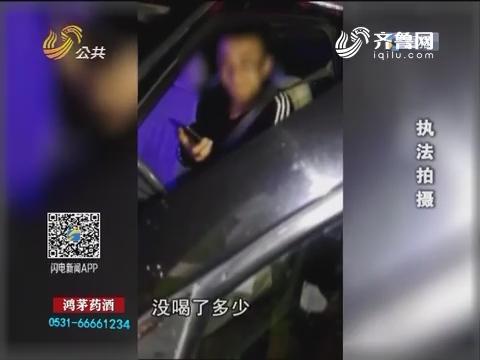 潍坊:险!酒驾路口睡大觉