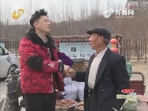 明星宝贝:中国最美乡音《青藏高原》 崔催率先完成任务